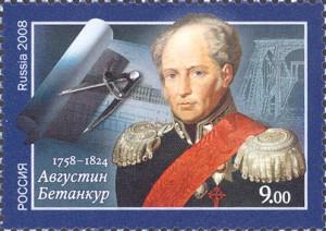 Stamp_russia_2008_9r_betankur_12201-300x212